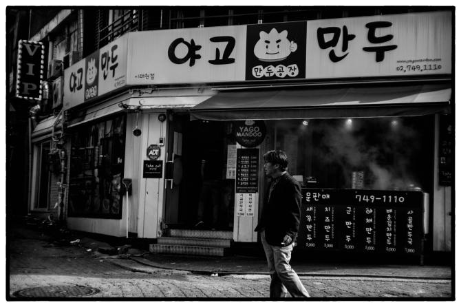 itaewon, seoul (2014)