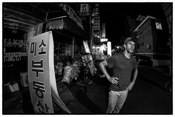 ryan, gunja, seoul (2014)